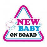 Autós matrica New Baby on board New Baby
